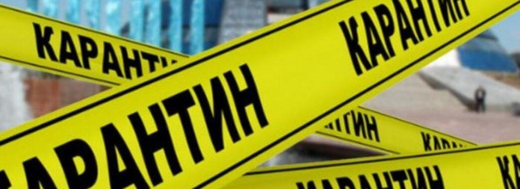Львівщина переходить у жовту карантинну зону: які обмеження