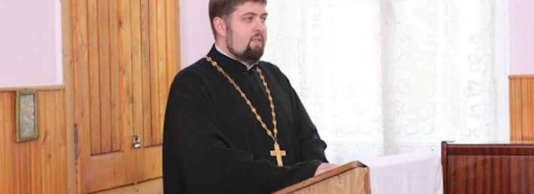 Львівський священник в один день втратив батька та дружину