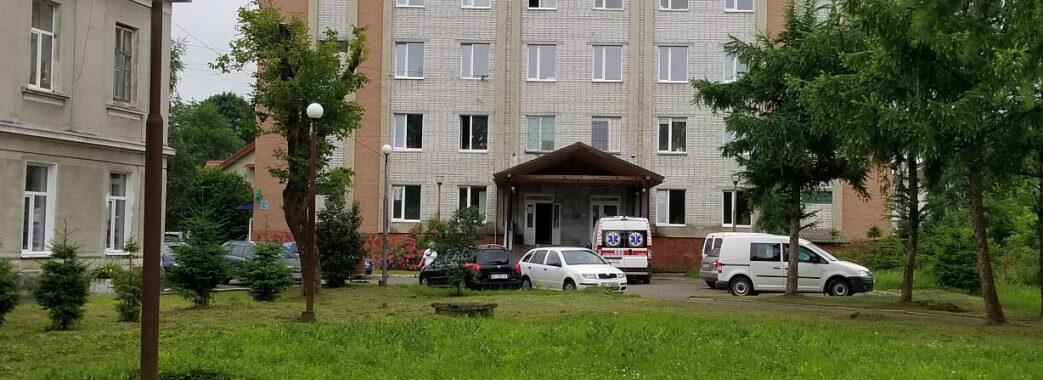 Жидачівська лікарня також прийматиме хворих на COVID-19
