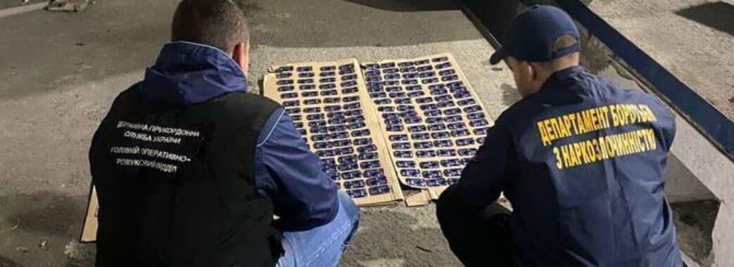 У «Краковці» з контрабандою наркотичних речовин затримали скандального активіста