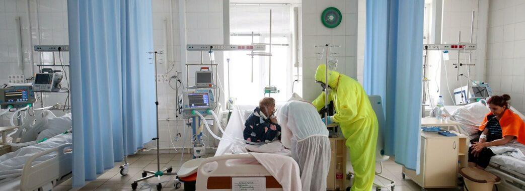 Львівщина друга за кількістю нових хворих в Україні