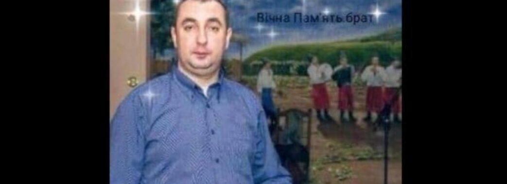 37-річний самбірчанин загинув в автокатастрофі в Італії