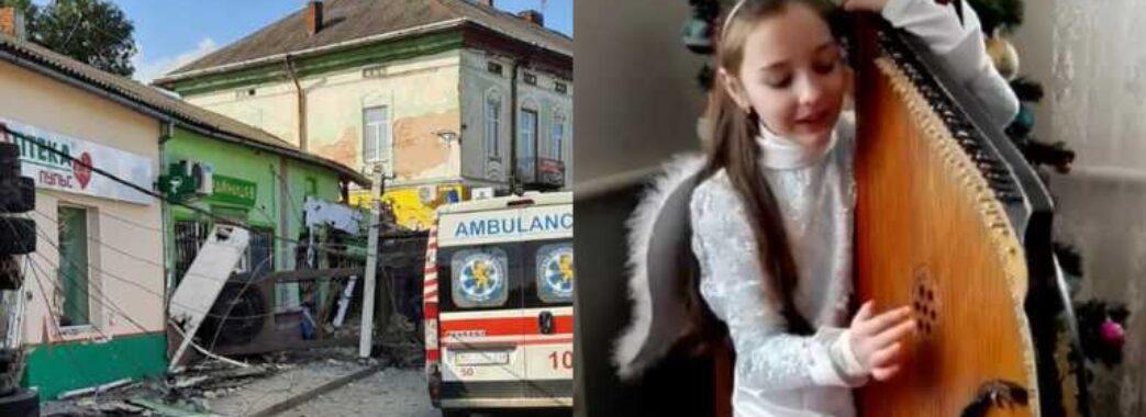 Потрібні донори крові і пожертви: що з дівчинкою, що постраждала у Рудках