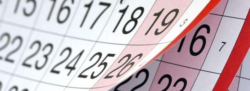 У жовтні українці відпочиватимуть чотири дні підряд