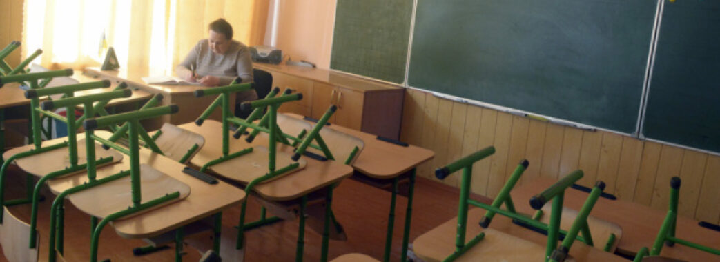 Майже 90% шкіл Львівщини мають перейти на дистанційне навчання