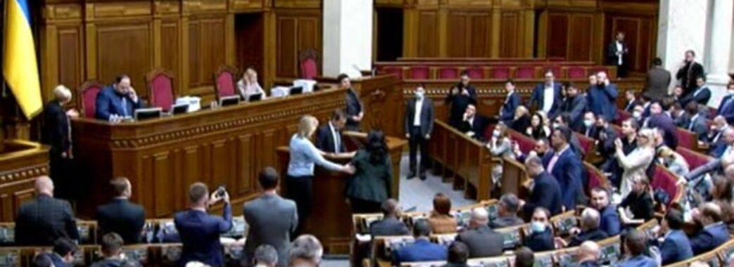 Верховна Рада схвалила закон про олігархів
