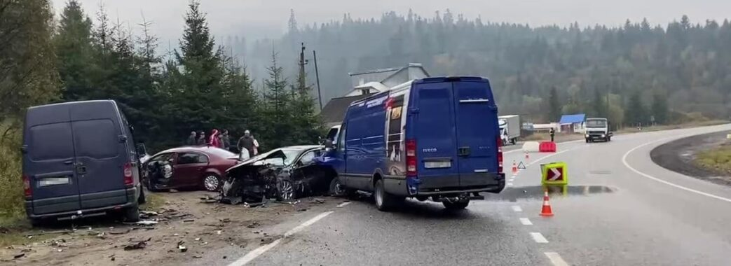 В аварії на Турківщині зіткнулись чотири автівки (ФОТО)