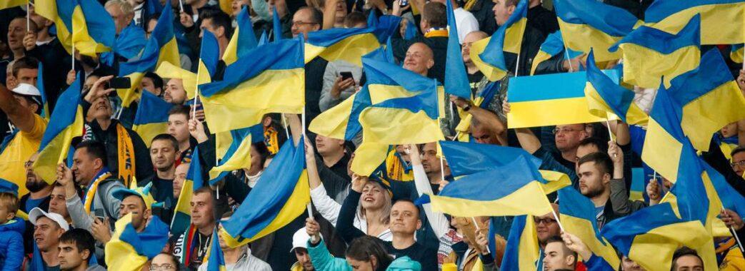 Лише здорові та вакциновані: затвердили правила перебування на матчі Україна – Боснія і Герцеговина